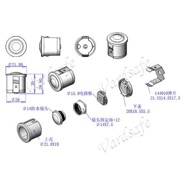 vardsafe backup camera drawing